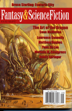 Cover of August-September 2009 issue